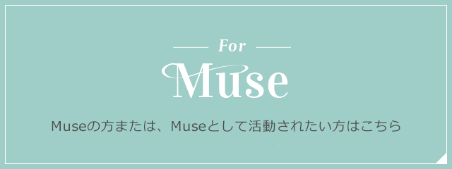 for Muse